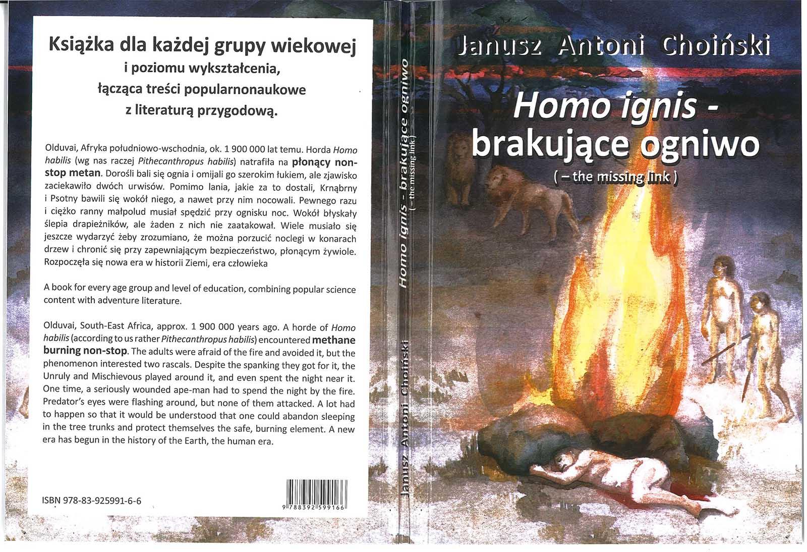 Homo ignis - brakujące ogniwo